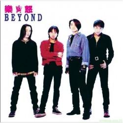 Beyond 樂與怒 (SACD)