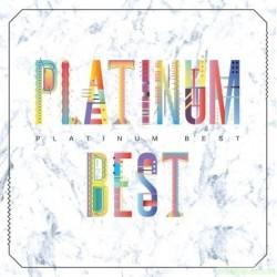 V.A. – Platinum Best