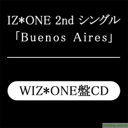 IZ*ONE -2nd「Buenos Aires」日版