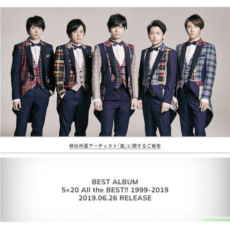 嵐 ARASHI 5 X 20 All the BEST!! 1999-2019