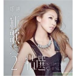 鄭融 新歌x2+精選 (3CD + DVD)