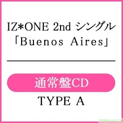 IZ*ONE Buenos Aires 通常盤