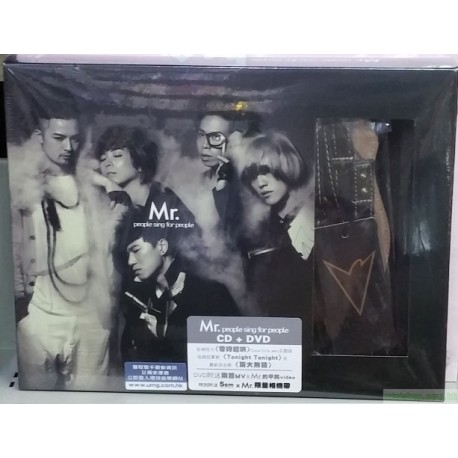 Mr.People Sing For People (CD+DVD) (首批限量版)