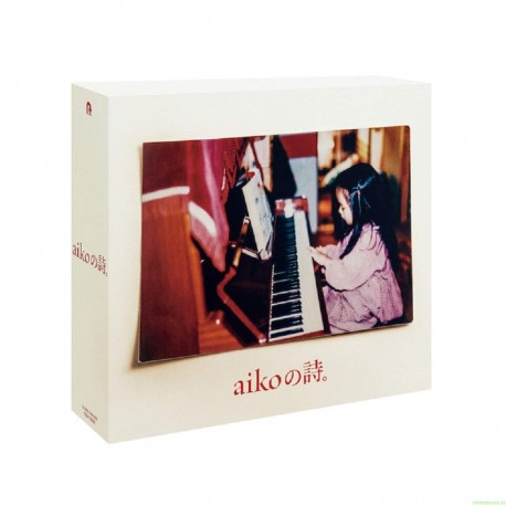 aikoの詩。 [初回生産限定盤, 4CD+DVD]