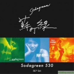 蘇打綠 《530 Sodagreen 》3EP 蘇打綠日限量紀念組合包