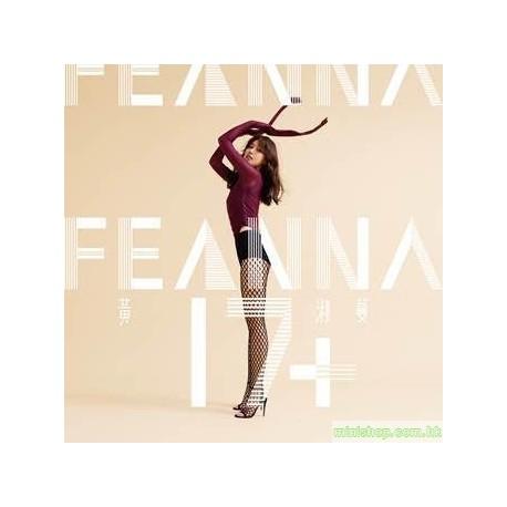 黃淑蔓  Feanna 17+ (CD)