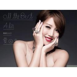 A-Lin愛回來 ALL THE BEST精選2015 (3CD +2DVD 視聽雙效版)