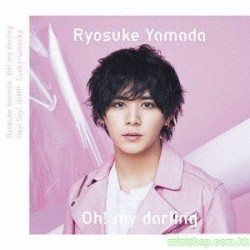 Hey! Say! JUMP / 山田涼介 Lucky-Unlucky / Oh! my darling [初回限定盤2 CD+DVD]