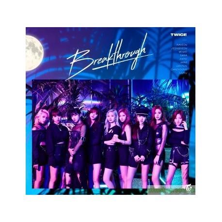 TWICE 「Breakthrough」(通常盤)