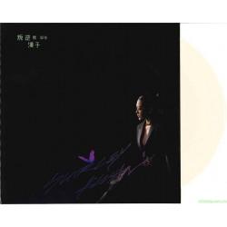 關淑怡:叛逆漢子 顏色膠7吋唱片 (45轉)