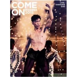 Come On 許志安演唱會2015 DVD