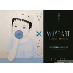嚴爵 yen-j Y6 :現代藝術WHY?ART