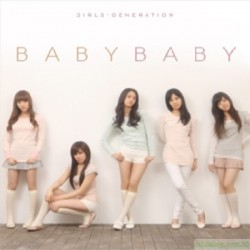 少女時代GIRLS' GENERATION Vol.1 Repackage: Baby Baby (Digipack)