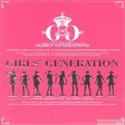 少女時代Girls Generation - The First Album