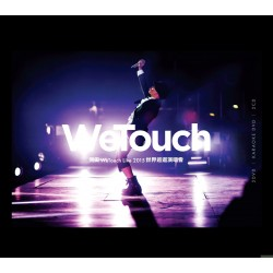 側田 - WeTouch Live 2015世界巡迴演唱會  2DVD + Karaoke DVD + 2CD