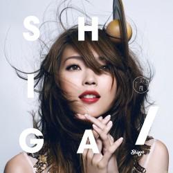 Shiga 連詩雅 -《大了一歲》