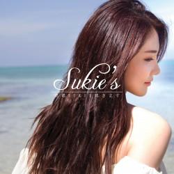 Sukie's 聽聽SUKIE