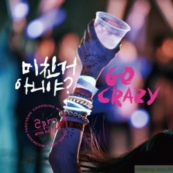 2PM - VOL.4 [GO CRAZY]