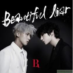 VIXX LR 首張迷你專輯『Beautiful Liar』 CD+DVD台壓特別版