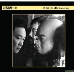 陳奕迅「準備中」日本製造K2HD CD