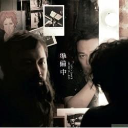 陳奕迅「準備中」 33 1/3LP 黑膠唱片