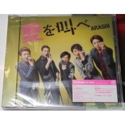 [台版]嵐 愛を叫べ (CD+DVD)【初回限定盤】台壓版