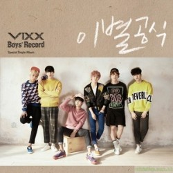 VIXX - BOYS' RECORD (SINGLE ALBUM) 韓版