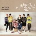 VIXX - BOYS' RECORD (SINGLE ALBUM) 韓版