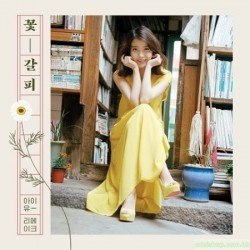 IU - (SPECIAL REMAKE MINI ALBUM)