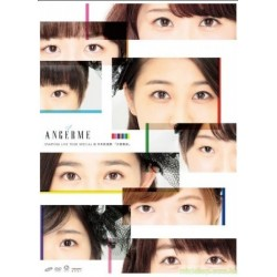 ANGERME STARTING LIVE TOUR SPECIAL @日本武道館 「大器晚成」DVD