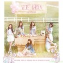A PINK - SECRET GARDEN (3TH MINI ALBUM)