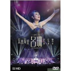 弦來最愛 呂珊 x 管弦樂演唱會 DVD