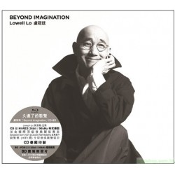 Lowell Lo盧冠廷Beyond Imagination CD+BD終極版本