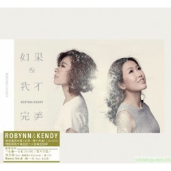 Robynn & Kendy 如果 • 我不完美 (首張國語大碟)